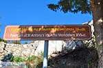 Vrontisi klooster Kreta - De Griekse Gids - Foto 18 - Foto van Kostas Nikolidakis - De Griekse Gids