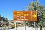 Vrontisi klooster Kreta - De Griekse Gids - Foto 20 - Foto van Kostas Nikolidakis - De Griekse Gids
