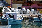 Vathy - Meganisi eiland bij Lefkas - Foto 62 - Foto van De Griekse Gids