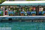 Haven Vathy - Meganisi eiland bij Lefkas - Foto 99 - Foto van De Griekse Gids