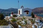 Agia Marina - Eiland Leros - Griekse Gids Foto 15 - Foto van De Griekse Gids