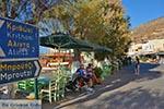 GriechenlandWeb.de Agia Marina - Insel Leros - Griekse Gids Foto 28 - Foto GriechenlandWeb.de