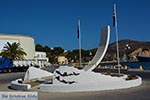 Lakki - Eiland Leros - Griekse Gids Foto 1 - Foto van De Griekse Gids