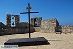 Panteli - Eiland Leros - Griekse Gids Foto 80 - Foto van De Griekse Gids
