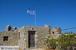 Panteli - Eiland Leros - Griekse Gids Foto 88 - Foto van De Griekse Gids