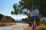 Vatera Lesbos | Griekenland | De Griekse Gids 2 - Foto van De Griekse Gids
