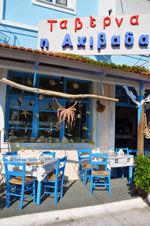 Plomari | Lesbos Griekenland | De Griekse Gids 45 - Foto van De Griekse Gids