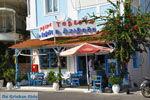 Plomari | Lesbos Griekenland | De Griekse Gids 52 - Foto van De Griekse Gids