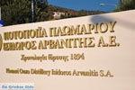 Plomari | Lesbos Griekenland | De Griekse Gids 84 - Foto van De Griekse Gids