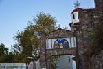 Klooster Agios Rafail bij Thermi | Lesbos | Griekse Gids 5 - Foto van De Griekse Gids