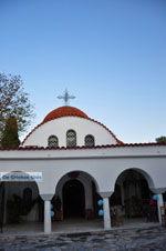 GriechenlandWeb.de Klooster Agios Rafail Thermi | Lesbos | Griekse Gids 9 - Foto GriechenlandWeb.de