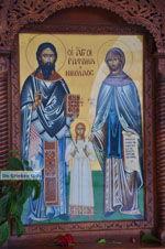 Klooster Agios Rafail bij Thermi | Lesbos | Griekse Gids 17 - Foto van De Griekse Gids