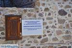 Petra Lesbos | Griekenland | De Griekse Gids 53 - Foto van De Griekse Gids
