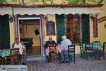 Petra Lesbos | Griekenland | De Griekse Gids 59 - Foto van De Griekse Gids