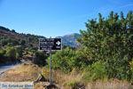 Heilig klooster Perivolis | Lesbos Griekenland | Foto 6 - Foto van De Griekse Gids
