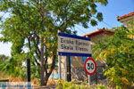 Eressos en Skala Eressos | Lesbos Griekenland | Foto 4