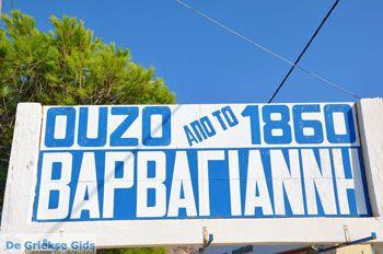 Plomari | Lesbos Griekenland | De Griekse Gids 34 - Foto van https://www.grieksegids.nl/fotos/lesbos/normaal/lesbos-griekenland-356.jpg