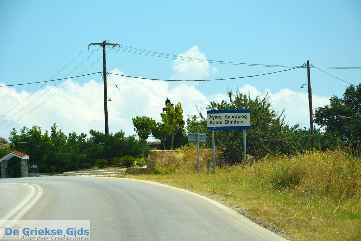 foto Agios Dimitrios Limnos (Lemnos)  | Griekenland | Foto 1