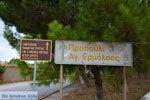 Atsiki Limnos (Lemnos) | Griekenland | Foto 2 - Foto van De Griekse Gids