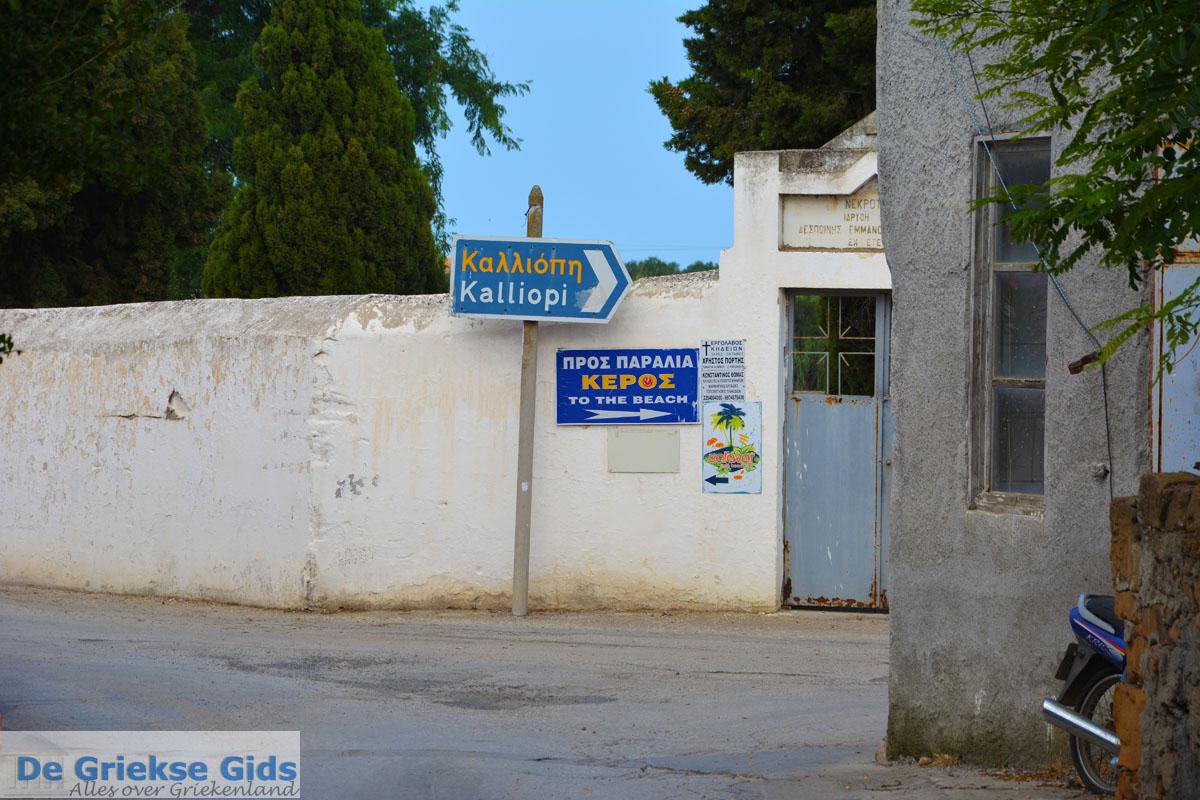 foto Kontopouli Limnos (Lemnos) | Griekenland foto 27