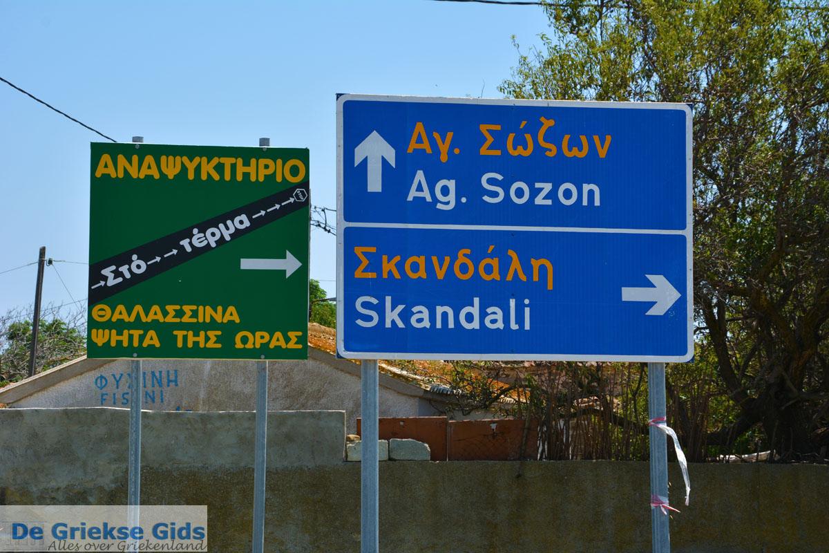 foto Skandali Limnos (Lemnos) | Griekenland foto 1