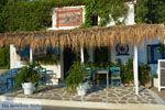 GriechenlandWeb.de Agios Ioannis Kaspakas Limnos (Lemnos) | Griechenland foto 39 - Foto GriechenlandWeb.de