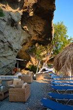 Agios Ioannis Kaspakas Limnos (Lemnos)   Griekenland foto 63 - Foto van De Griekse Gids