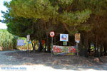 GriechenlandWeb.de Bij Strandt Keros | Kontopouli Limnos (Lemnos) | Foto 1 - Foto GriechenlandWeb.de