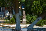 Moudros Limnos (Lemnos) | Griekenland foto 14 - Foto van De Griekse Gids