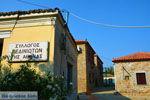 Pedino bij Nea Koutali Limnos (Lemnos) | Foto 6 - Foto van De Griekse Gids
