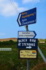 GriechenlandWeb.de Plaka Limnos (Lemnos) | Griechenland foto 15 - Foto GriechenlandWeb.de