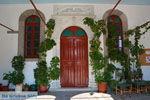 Repanidi Limnos (Lemnos) bij Kotsinas | Griekenland foto 8 - Foto van De Griekse Gids
