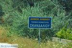 GriechenlandWeb.de Skandali Limnos (Lemnos) | Griechenland foto 4 - Foto GriechenlandWeb.de