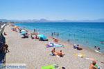 GriechenlandWeb.de Loutraki | Korinthia Peloponessos | Foto 1 - Foto GriechenlandWeb.de