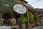 Kastraki bij Trikala - GriekseGids foto 4 - Foto van De Griekse Gids