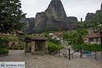 Kastraki bij Trikala - GriekseGids foto 13 - Foto van De Griekse Gids