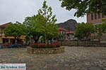 Kastraki bij Trikala - GriekseGids foto 17 - Foto van De Griekse Gids
