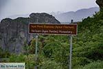 Meteora Thessalie - GriekseGids foto 21 - Foto van De Griekse Gids