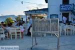 GriechenlandWeb.de Adamas Milos | Kykladen Griechenland | Foto 28 - Foto GriechenlandWeb.de