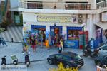 Adamas Milos | Cycladen Griekenland | Foto 54 - Foto van De Griekse Gids