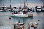 Adamas Milos | Cycladen Griekenland | Foto 64 - Foto van De Griekse Gids