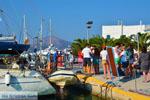 Adamas Milos | Cycladen Griekenland | Foto 110 - Foto van De Griekse Gids