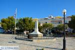 Adamas Milos | Cycladen Griekenland | Foto 112 - Foto van De Griekse Gids