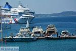 GriechenlandWeb.de Adamas Milos | Kykladen Griechenland | Foto 127 - Foto GriechenlandWeb.de