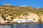 Fourkovouni Milos | Cycladen Griekenland | Foto 25 - Foto van De Griekse Gids