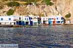 Fourkovouni Milos | Cycladen Griekenland | Foto 29 - Foto van De Griekse Gids
