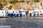 Fourkovouni Milos | Cycladen Griekenland | Foto 31 - Foto van De Griekse Gids