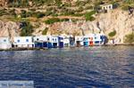 Fourkovouni Milos | Cycladen Griekenland | Foto 33 - Foto van De Griekse Gids