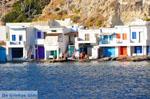 Fourkovouni Milos | Cycladen Griekenland | Foto 34 - Foto van De Griekse Gids