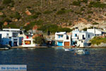 Fourkovouni Milos | Cycladen Griekenland | Foto 56 - Foto van De Griekse Gids